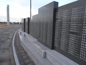 2018年1月6日 済州島四・三平和公園 碑