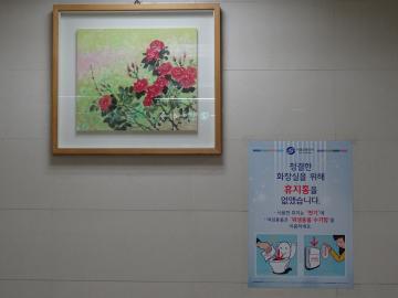 2018年1月16日 合井駅トイレ前の表示