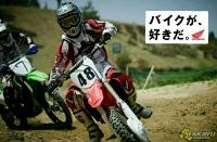 nmx.yomi
