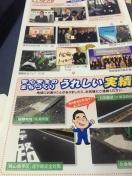 180101吉田通信新春号