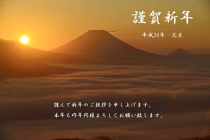 2018 芳樹年賀状web用