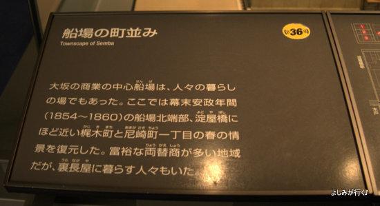1-PC240072.jpg