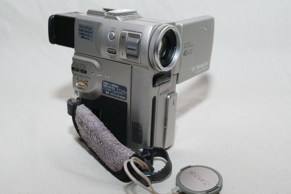 PC1-1.jpg