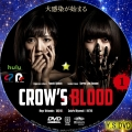 CROW'S BLOOD dvd1