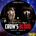 CROW'S BLOOD bd