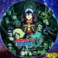 機動戦士ガンダム THE ORIGIN V 激突 ルウム会戦 dvd