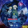 機動戦士ガンダム THE ORIGIN Ⅱ 哀しみのアルテイシア dvd