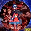 機動戦士ガンダム THE ORIGIN Ⅰ 青い瞳のキャスバル dvd
