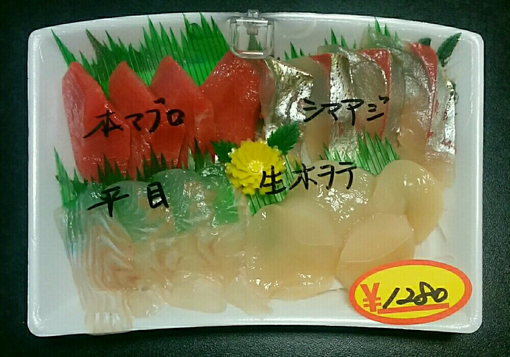 旅行先でおいしい物を食べるなら地元の人に聞くのが1番!海産物なら尚更!