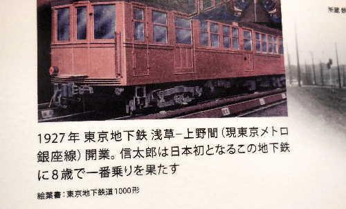 DSCN7574s.jpg