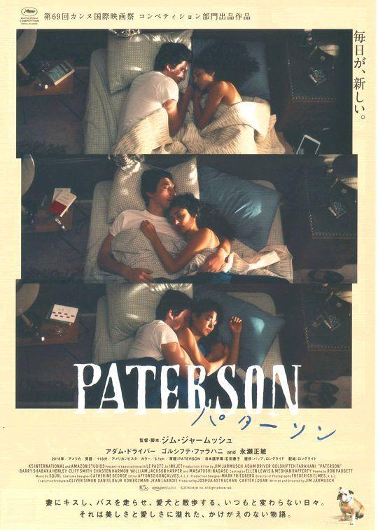 シネクロ-パターソン-1 001