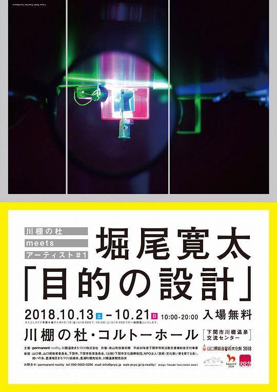 増田さんコルトイベント2