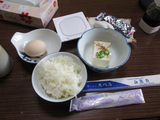 長州 朝食