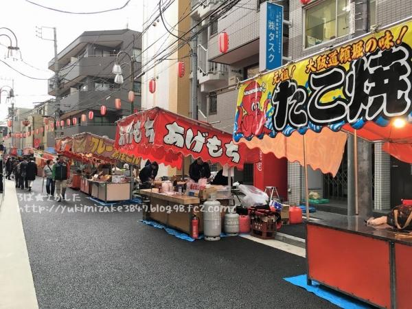 20171130001.jpg