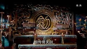 武神赵子龙第1集-国语高清[00-00-12][20180109-193604156]