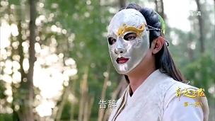 武神赵子龙第1集-国语高清[00-34-17][20180108-191628248]