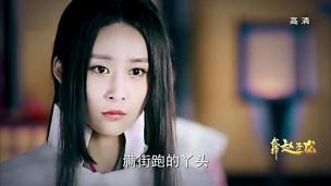 武神赵子龙第34集-国语高清[00-16-13][20180107-082755277]