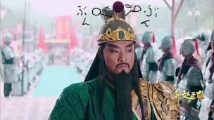 武神赵子龙第8集-国语高清[00-46-29][20180101-090154684]bun