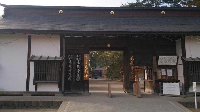 毛越寺 山門