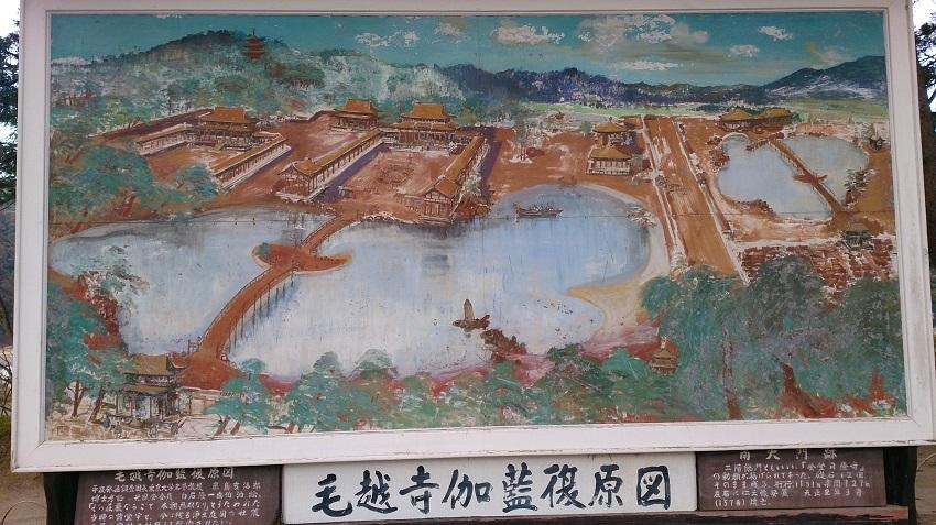 毛越寺伽藍復元図
