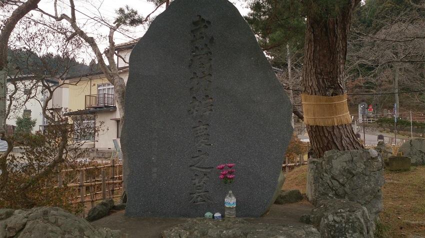 弁慶の墓標