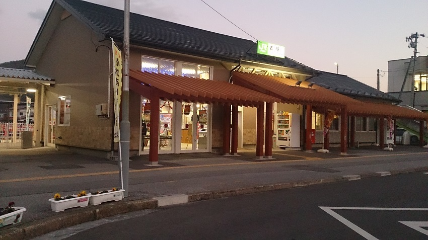 JR盛駅 駅舎