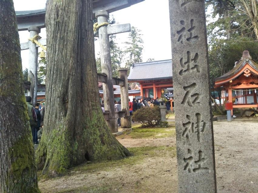 出石神社1