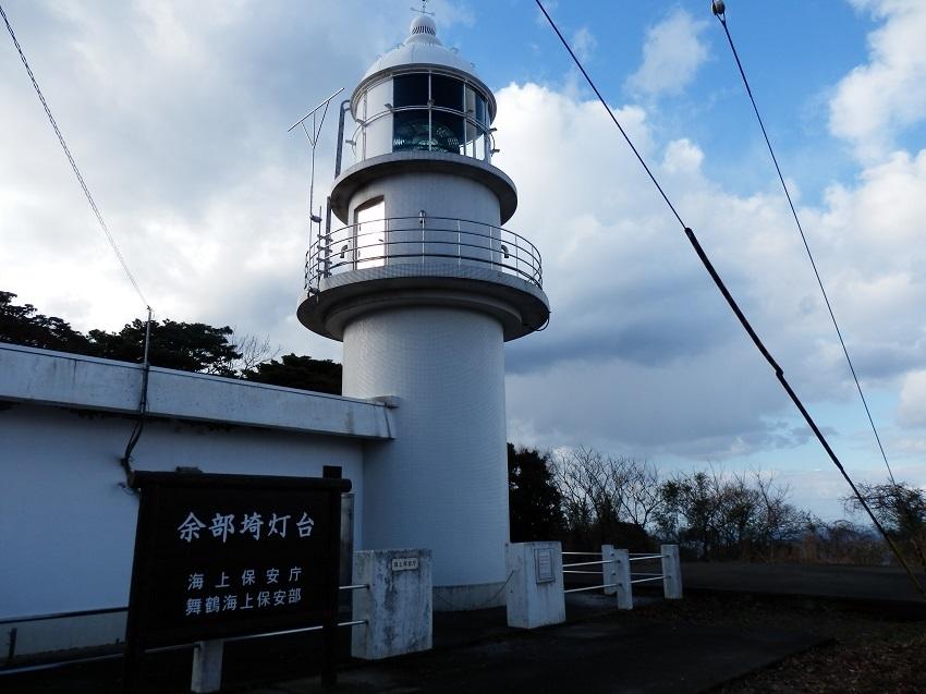 余部埼灯台1