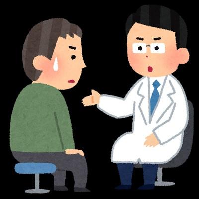 胃がんの後遺症【血糖値の異常】悪化したダンピングには病名が存在?