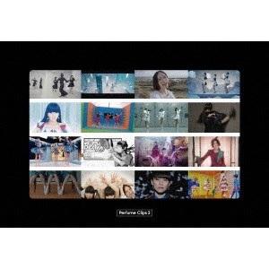 Perfume Perfume Clips 2<初回限定盤>
