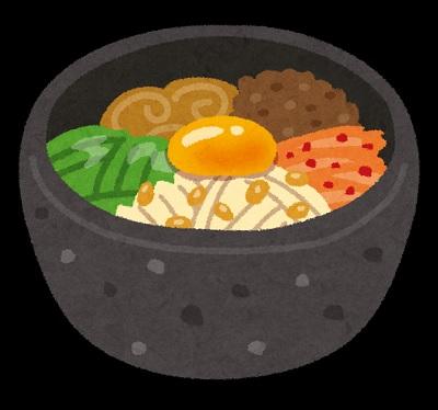 松屋、2018年食べ初めは「ビビン丼」から!期間限定(~1/23)