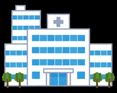 病院選びで異なる「がん治療」は「ブレーキの壊れたダンプカー」 - 今日のエッセイ