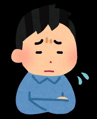 【審査・腹腔鏡手術、前日】がんセンターで過ごす眠れぬ夜 - 今日のエッセイ