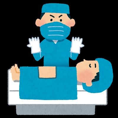 胃がんの審査腹腔鏡手術で全身麻酔を初体験