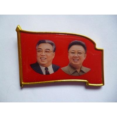 北朝鮮・金正恩氏がネットで検索するワードの第1位は? - トピリスト