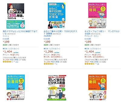 【kindleセール】あれもこれも全品一挙199円キャンペーン!(~2/21)