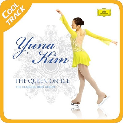 キム・ヨナ (YUNA KIM) - THE QUEEN ON ICE [THE CLASSICS BEST ALBUM]