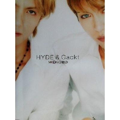 MOON CHILD HYDE & Gackt写真集
