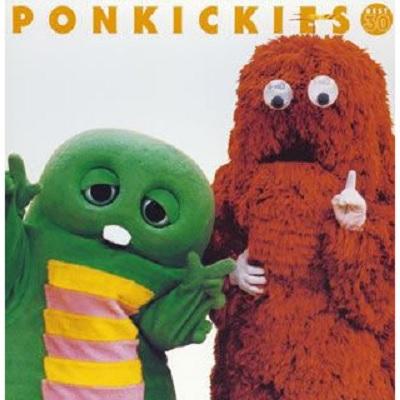 ポンキッキーズ30周年記念アルバム ガチャピン&ムックが選ぶポンキッキーズ・ベスト30 CD