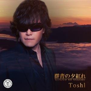 Toshl/群青の夕紅れ