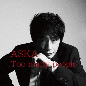 Too many people ASKA CD