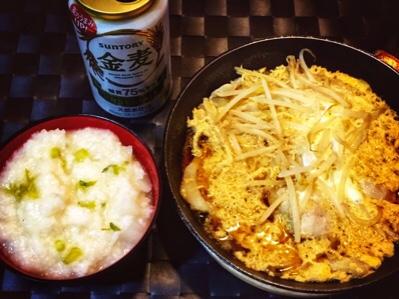 食いしん坊にオススメの大根のお粥 × 豚肉の卵とじ【今日のごはん】