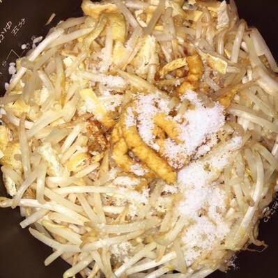 香り漂う、ほうじ茶炊き込みご飯 - 炊飯ジャーレシピ