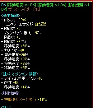 RedStone 18.02.17[00]