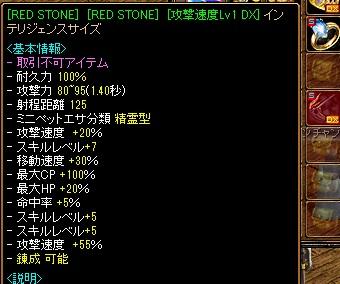 RedStone 18.02.19[02]
