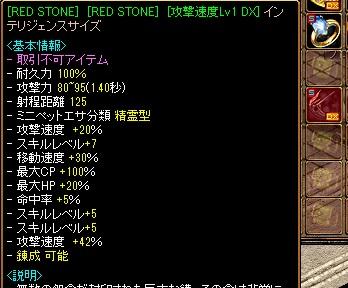 RedStone 18.02.19[01]
