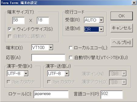 A2018020103.jpg