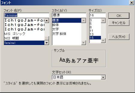 A2018020105.jpg