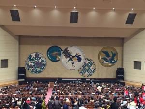 201639 石川県加賀市文化会館