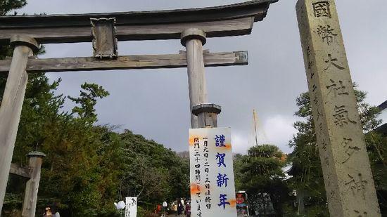 気多大社 (2)re